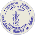 Geological Survey of Israel Logo